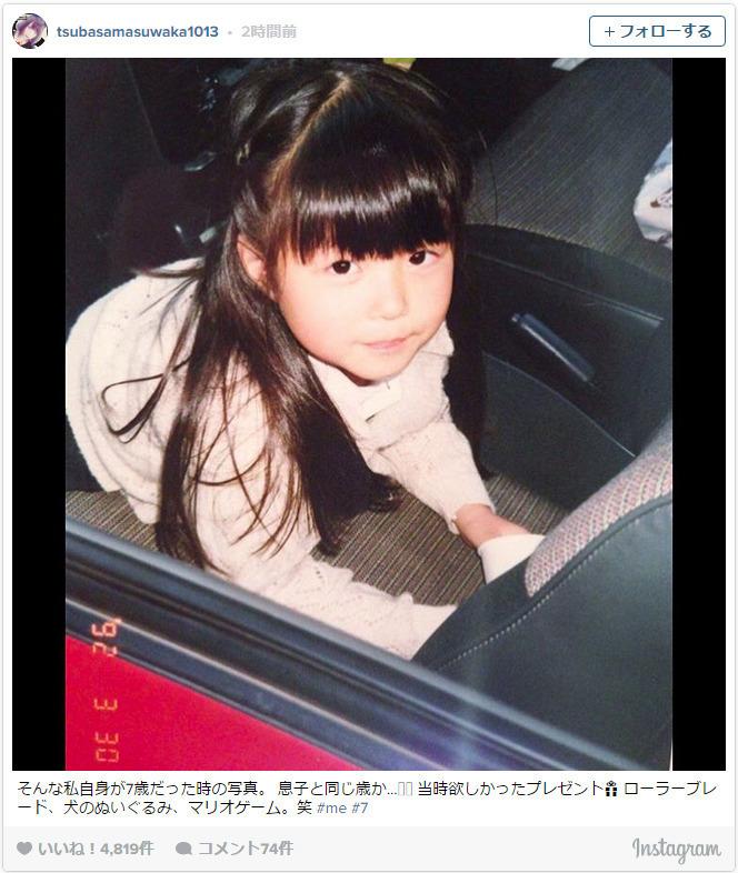【カラコンしてない】幼女の益若つばさが可愛いらしい。【水着画像じゃ無いよ】.jpg