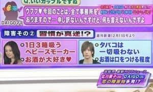 【結婚】北川景子がDAIGOと年明け結婚へ。.jpg