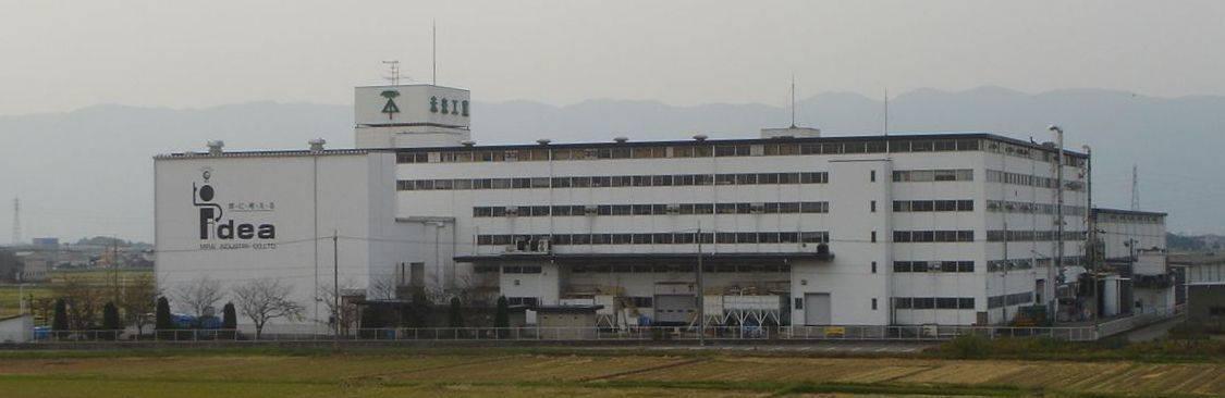 Mirai-kogyo1.jpg