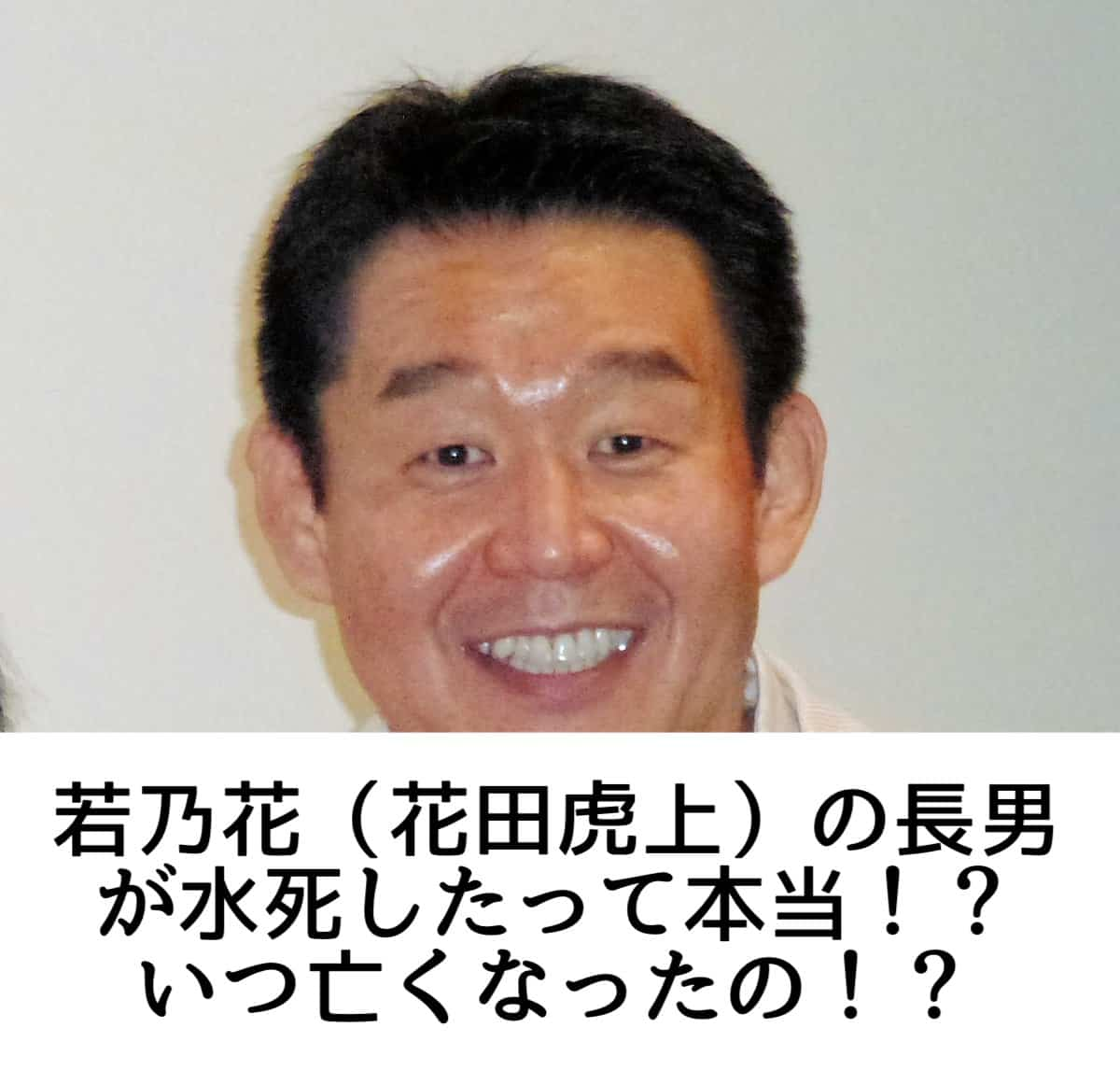 花田虎上の画像 p1_29