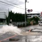 大阪高槻市 地震で地割れ画像&動画まとめ