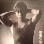 安東弘樹のブログはどれ!?キューブって何!?結婚してるの!?