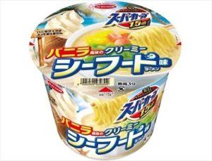 スーパーカップ バニラ風味の値段は!?アマゾン・楽天で買える!?
