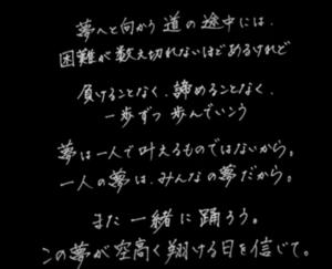 中尾翔太(FANTASTICS)生前最後のブログがコチラ。。。↓コメントが悲しい。。。
