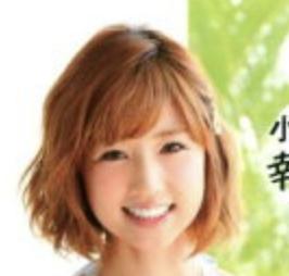小倉優子 交際報道の歯科医師と再婚の真相は...!?元旦那との離婚の傷は癒えたの??
