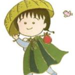 長谷川健太 追悼コメントとケンタの画像はコチラ↓