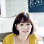 石橋杏奈 謝罪のインスタ画像はコチラ↓松井裕樹が彼氏!?