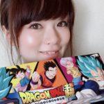 斉藤佑圭 出産を報告したブログ本文はコチラ!!画像あり