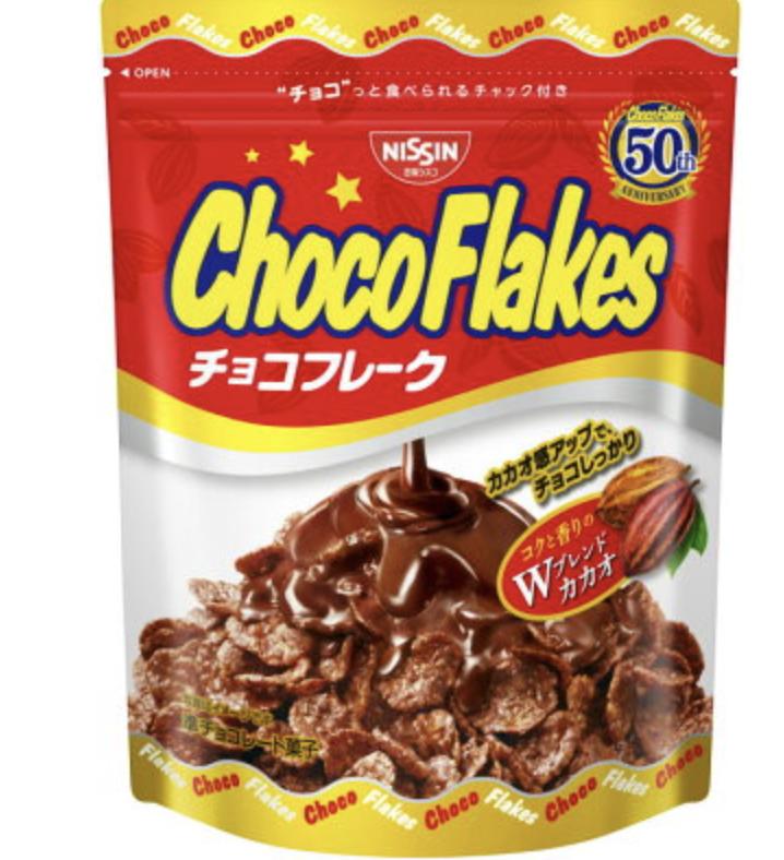 チョコフレーク 勘違いがアホ過ぎてワロタwww生産終了は森永or日清シスコ!?