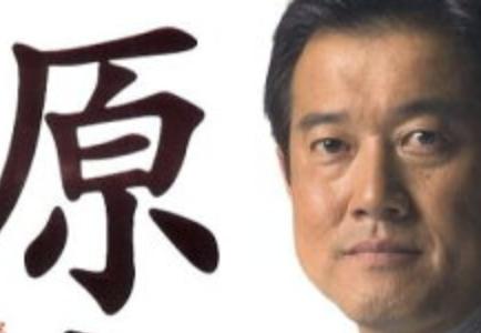 原辰徳 巨人監督候補がヤバ過ぎる.....コレ大丈夫!?