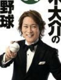 元木大介 巨人コーチ招へいがヤバい.......