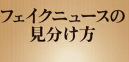 青森テレビ 謝罪の真相がヤバい.....