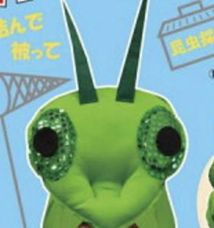 香川照之 興奮ツイート画像がワロタwww