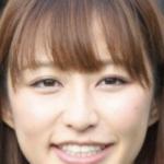 枡田絵理奈 結婚生活の現在の内容がヤバい....