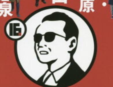 桑子真帆アナ 独立説の真相は!?