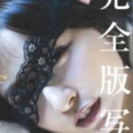 篠田麻里子 幼少期写真の父親がイケメン過ぎてワロタwww画像あり