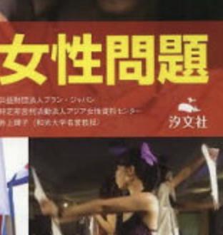 田畑毅 女性トラブルの相手は誰!?不倫、DV、二股、セクハラ、借金のどれか!?
