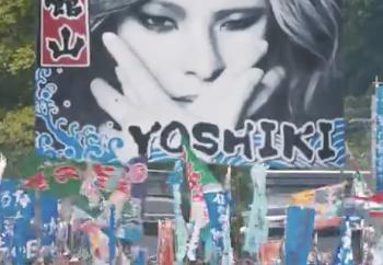 YOSHIKI 困惑した抗争動画はこちら!!