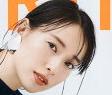 戸田恵梨香 男捨離で朝ドラ「スカーレット」に意欲満々!?