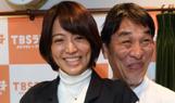 赤江珠緒 報道言及の博多大吉との件は事実だった!?
