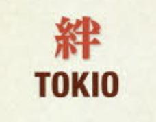 TOKIO松岡 神対応の内容が凄すぎて他の芸能人涙目wwww