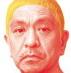 松本人志 困惑のワイドナショー発言が秀逸でワロタwww