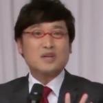 山ちゃん反論 感動の声の男前発言動画はコチラ!!蒼井優泣いてる!?