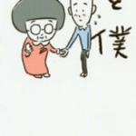 カラテカ矢部 解散否定の謝罪ツイートはこちら!!!