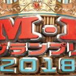ミキ・昴生 M-1優勝宣言の記者会見動画はコチラ!!!
