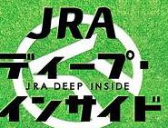 JRA 152頭出走取消の禁止薬物テオブロミンってなに!?効果&副作用は!?