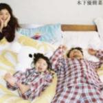 木下優樹菜・長女 初CM 動画はコチラ!!!二世って凄いな・・・・・