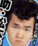 島田紳助 激怒報道真相がヤバい!行列で復帰計画は本当だったんだ.......