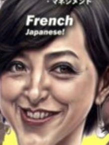 滝川クリステル 3週間ぶりのインスタグラム画像はコチラ!!!
