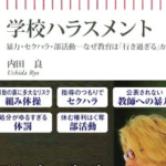 神戸市長 ツイートの久元喜造の呼びかけ全文はこちら!
