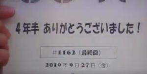 """国分太一 心残りの真相は""""アノ""""未解決事件!?【動画あり】"""