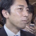 小泉進次郎 苦言の育休インタビュー動画はこちら!!
