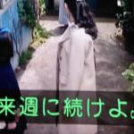 内村光良 なつぞら舞台裏の親孝行エピソードが泣ける!?