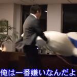 加藤浩次 得意技 CMのジャイアントスイング動画がワロタwww