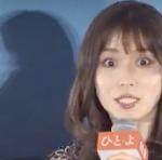 松岡茉優 共演者困惑のシャシャリ動画が想像以上でヤバい!!