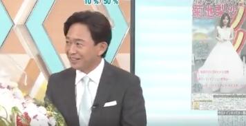 石原良純 質問攻めの結婚&妊娠報告動画はこちら!!!出会いは!?